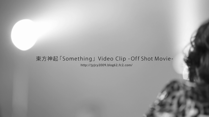 14tvxq-0205something-offshot-1-1.png