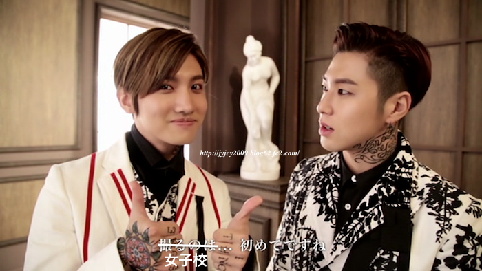 14tvxq-0205something-offshot-3-1.png