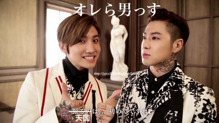 14tvxq-0205something-offshot-4-1.png