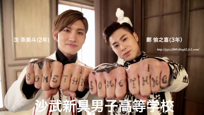 14tvxq-0205something-offshot-6-1.png