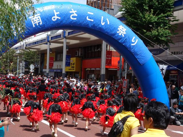 湘南よさこい祭り