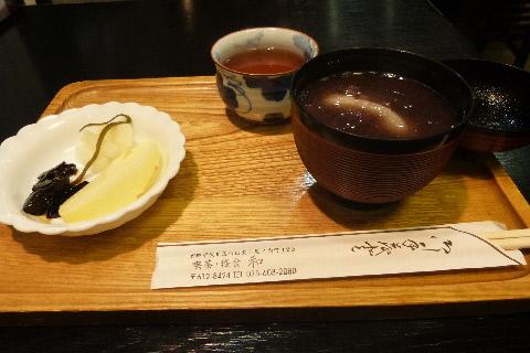 喫茶・軽食 和 ①ぜんざい