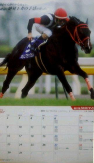 2013カレンダー7月