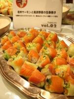 Yum!Yam!_05.jpg