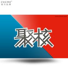 モバイル情報-CHUWI_4core_4GPU