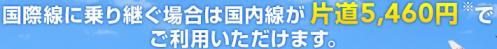 txt_transit_01.jpg