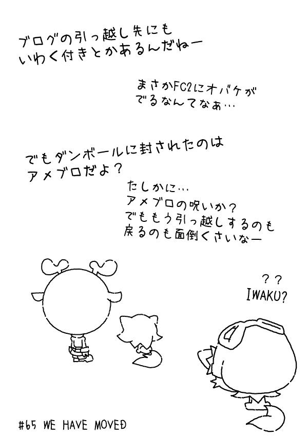kagechiyo_after65