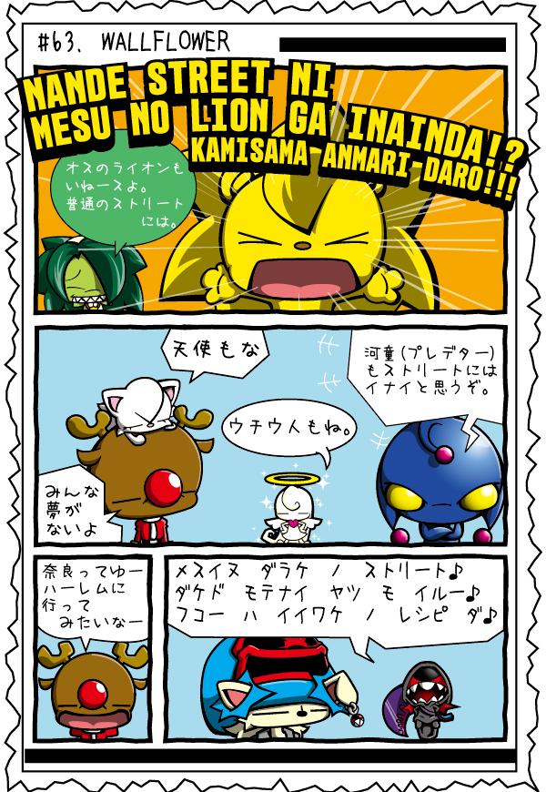 KAGECHIYO_63_blog