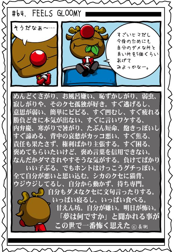 KAGECHIYO_55_blog01