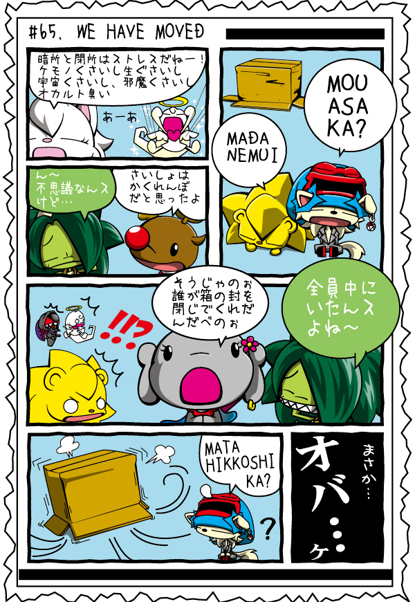 kagechiyo_story65