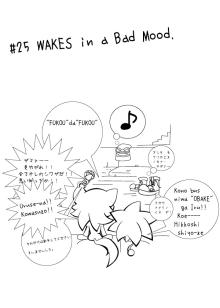 カゲチヨとしまちょこの「役に立たぬ血統書は腹の足しにもならねぇ!」ブログ-after25