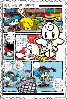 カゲチヨとしまちょこの「役に立たぬ血統書は腹の足しにもならねぇ!」ブログ-blog38