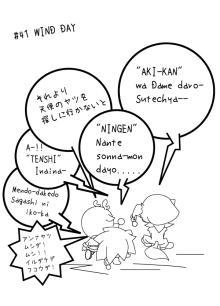 カゲチヨとしまちょこの「役に立たぬ血統書は腹の足しにもならねぇ!」ブログ-after41