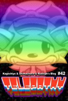 カゲチヨとしまちょこの「役に立たぬ血統書は腹の足しにもならねぇ!」ブログ-jacket42_02