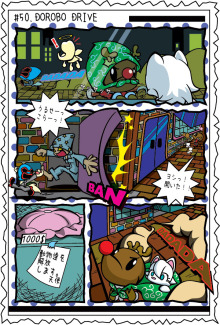 カゲチヨとしまちょこの「役に立たぬ血統書は腹の足しにもならねぇ!」ブログ-blog50