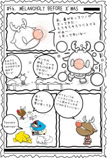 カゲチヨとしまちょこの「役に立たぬ血統書は腹の足しにもならねぇ!」ブログ-blog56