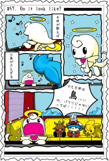 カゲチヨとしまちょこの「役に立たぬ血統書は腹の足しにもならねぇ!」ブログ-blog57