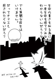 カゲチヨとしまちょこの「役に立たぬ血統書は腹の足しにもならねぇ!」ブログ-after59