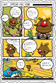 カゲチヨとしまちょこの「役に立たぬ血統書は腹の足しにもならねぇ!」ブログ-blog65