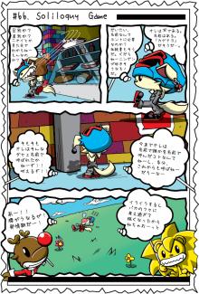 カゲチヨとしまちょこの「役に立たぬ血統書は腹の足しにもならねぇ!」ブログ-BLOG66