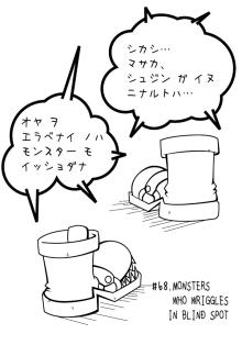 カゲチヨとしまちょこの「役に立たぬ血統書は腹の足しにもならねぇ!」ブログ-after68