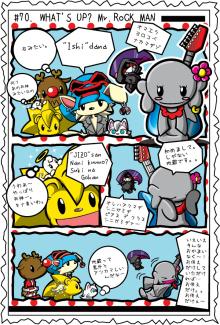 カゲチヨとしまちょこの「役に立たぬ血統書は腹の足しにもならねぇ!」ブログ-blog70