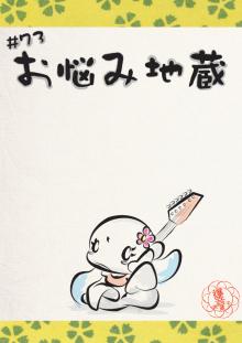 カゲチヨとしまちょこの「役に立たぬ血統書は腹の足しにもならねぇ!」ブログ-jacket73