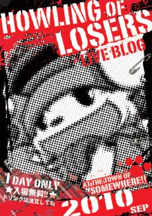 カゲチヨとしまちょこの「役に立たぬ血統書は腹の足しにもならねぇ!」ブログ-2010howling