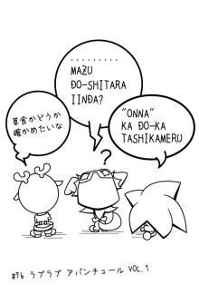 カゲチヨとしまちょこの「役に立たぬ血統書は腹の足しにもならねぇ!」ブログ-after76
