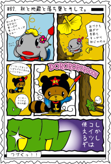 カゲチヨの「役に立たぬ血統書は腹の足しにもならねぇ!」ブログ-blog82