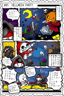 カゲチヨの「役に立たぬ血統書は腹の足しにもならねぇ!」ブログ-blog85