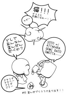 カゲチヨの「役に立たぬ血統書は腹の足しにもならねぇ!」ブログ-AFTER90