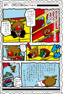 カゲチヨの「役に立たぬ血統書は腹の足しにもならねぇ!」ブログ-BLOG91