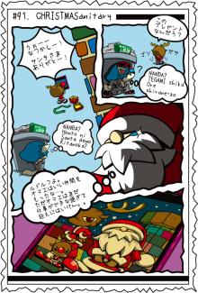 カゲチヨの「役に立たぬ血統書は腹の足しにもならねぇ!」ブログ-BLOG91_2