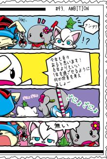 カゲチヨの「役に立たぬ血統書は腹の足しにもならねぇ!」ブログ-blog93