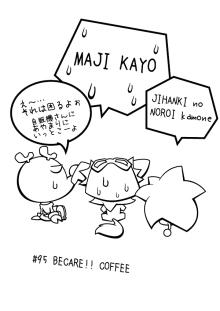 カゲチヨの「役に立たぬ血統書は腹の足しにもならねぇ!」ブログ-after95