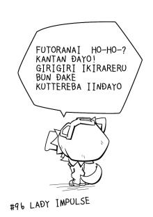 カゲチヨの「役に立たぬ血統書は腹の足しにもならねぇ!」ブログ-after96