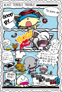 カゲチヨの「役に立たぬ血統書は腹の足しにもならねぇ!」ブログ-blog99_02