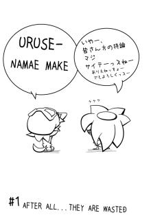 カゲチヨの「役に立たぬ血統書は腹の足しにもならねぇ!」ブログ-02after_01
