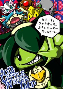 カゲチヨの「役に立たぬ血統書は腹の足しにもならねぇ!」ブログ-02jacket02