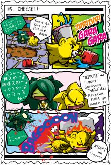 カゲチヨの「役に立たぬ血統書は腹の足しにもならねぇ!」ブログ-02blog05