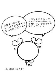 カゲチヨの「役に立たぬ血統書は腹の足しにもならねぇ!」ブログ-02after06