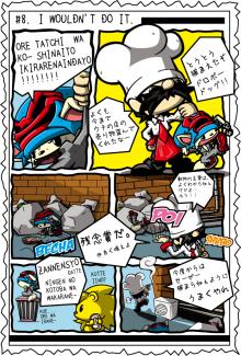 カゲチヨの「役に立たぬ血統書は腹の足しにもならねぇ!」ブログ-02blog08