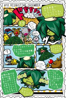 カゲチヨの「役に立たぬ血統書は腹の足しにもならねぇ!」ブログ-02blog10