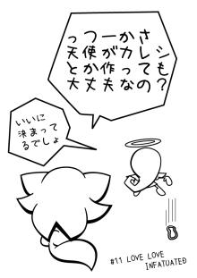 カゲチヨの「役に立たぬ血統書は腹の足しにもならねぇ!」ブログ-02AFTER11