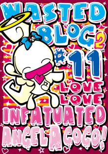 カゲチヨの「役に立たぬ血統書は腹の足しにもならねぇ!」ブログ-02JACKET11