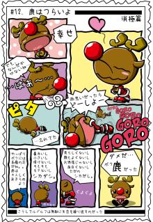 カゲチヨの「役に立たぬ血統書は腹の足しにもならねぇ!」ブログ-02blog12