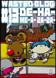カゲチヨの「役に立たぬ血統書は腹の足しにもならねぇ!」ブログ-02jacket13