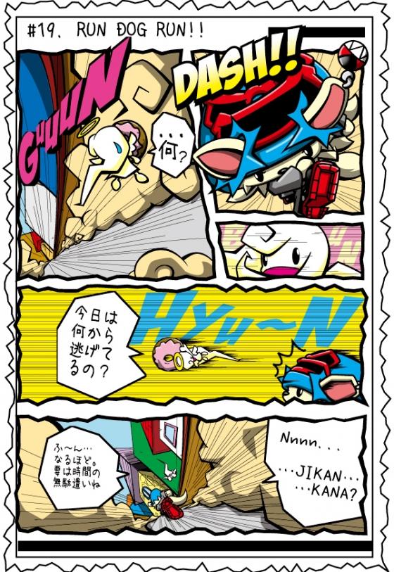 カゲチヨの「役に立たぬ血統書は腹の足しにもならねぇ!」ブログ-02blog19