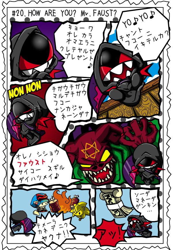 カゲチヨの「役に立たぬ血統書は腹の足しにもならねぇ!」ブログ-02BLOG_20